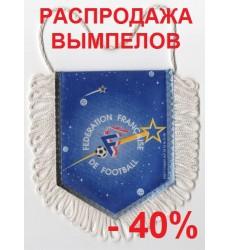 Распродажа футбольных вымпелов! Скидка 40%!