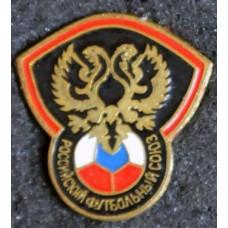 Значок Российского Футбольного Союза (вид 2)