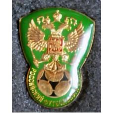 Значок Российского Футбольного Союза (вид 3)