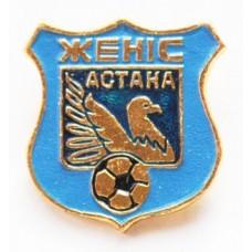 Значок ФК Женис Астана (Казахстан)