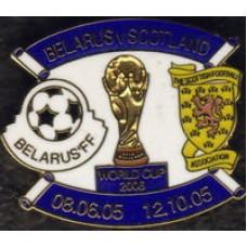 Матчевый значок Беларусь - Шотландия 2005, отбор ЧМ-2006
