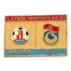 Матчевый значок ФК Днепр (Украина) - ФК Трабзонспор (Турция) КЧ 1984-85