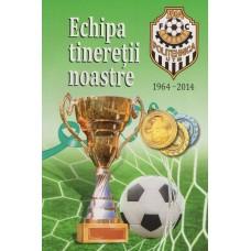 Юбилейная книга ФК Политехник Кишинев - 50 лет (1964-2014), 192 страницы