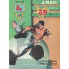 Буклет Кишиневскому Зимбру - 50 лет (1947-1997) формат А5, 52 страницы