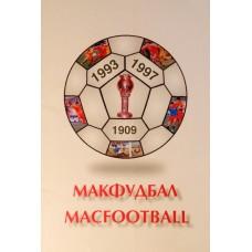 """Официальное издание Федерации футбола Македонии - """"MACEDONIAN  FOOTBALL 1993 - 1997"""""""