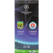 Программа ФК Тобол Костанай (Казахстан) - ФК Слован Братислава (Словакия) 19.07.2011