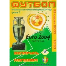 Программа Беларусь - Молдова 29.03.2003 отбор ЧЕ-2004