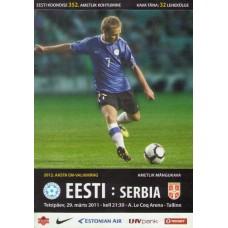 Программа Эстония - Сербия 29.03.2011 национальные сборные