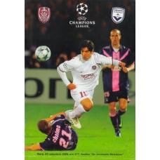 Программа ЧФР Клуж (Румыния) - Бордо (Франция) Лига Чемпионов 04.11.2008
