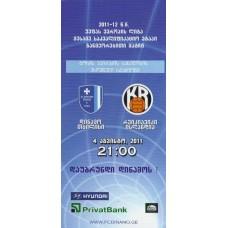 Программа Динамо Тбилиси - Лейкьявик Исландия Лига Европы 2011