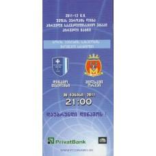 Программа Динамо Тбилиси - Милсами Оргеев Лига Европы 2011