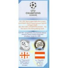 Программа ФК Зестафони Грузия - Штурм Грац Лига Чемпионов 26.07.2011