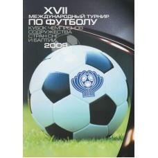 Программа Кубка Чемпионов Содружества стран СНГ и Балтии 2009