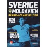 Программа Молдова - Швеция 2011