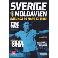 Программа Швеция - Молдова 29.03.2011 (отбор на Евро 2012), формат А4