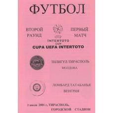 Программа Тилигул Тирасполь - Ломбард Татабанья 01.07.2001