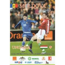 Программа Молдова - Венгрия 06.09.2011 национальные сборные