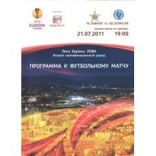 Программа Шериф Тирасполь - Железничар 21.07.2011