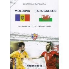Программа Молдова – Уэльс 05.09.2017 национальные сборные отбор на ЧМ-2018
