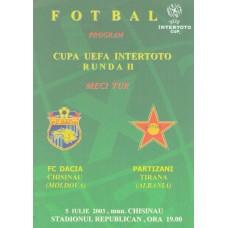 Программа ФК Дачия Кишинев (Молдова) - ФК Партизани Тирана (Албания) 05.07.2003