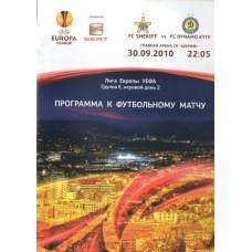 Программа Шериф Тирасполь - Динамо Киев 28.09.2010