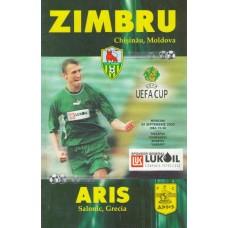 Программа ФК Зимбру Кишинев (Молдова) - ФК Арис Салоники (Греция) 24.09.2003