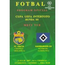 Программа ФК Дачия Кишинев (Молдова) - ФК Гамбург (Германия) 21.07.2007