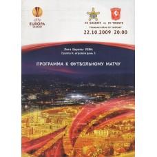 Программа Шериф Тирасполь (Молдова) - Твенте (Голландия) ЛЕ 22.10.2009