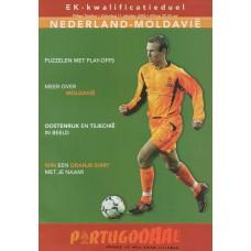 Программа Голландия - Молдова 11.10.2003 национальные сборные отбор ЧЕ 2004