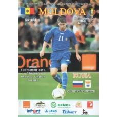 Программа Молдова - Россия (сборные до 21 года) 07.10.2011