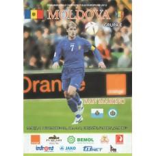 Программа Молдова - Сан Марино 11.10.2011 национальные сборные