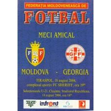 Программа Молдова - Грузия товарищеский матч 18.08.2004