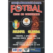Программа Молдова - Голландия национальные сборные 02.04.2003