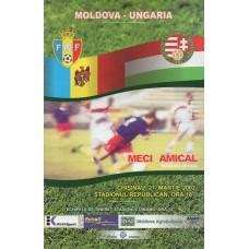 Программа Молдова - Венгрия национальные сборные 27.03.2002
