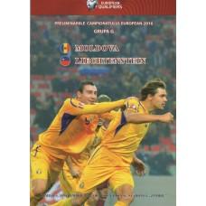 Программа Молдова - Лихтенштейн 15.11.2014 национальные сборные отбор на ЧЕ-2016