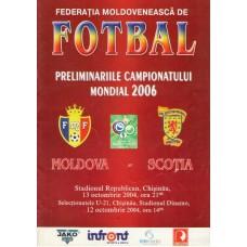 Программа Молдова - Шотландия 13.10.2004 национальные сборные
