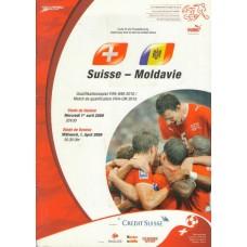 Программа Швейцария - Молдовы национальные сборные 01.04.2009