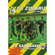Программа Зимбру Кишинев (Молдова) - Карабах (Азербайджан) Кубок УЕФА 13.07.2006