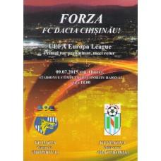 Программа ФК Дачия Кишинев (Молдова) - ФК Ренова (Македония) Лига Европы 09.07.2015