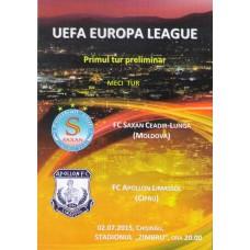 Программа ФК Cаксан Чадыр-Лунга (Молдова) - ФК Аполлон (Кипр) Лига Европы 02.07.2015