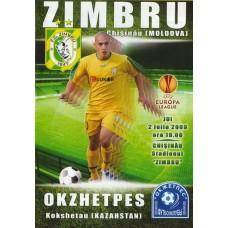 Программа Зимбру Кишинев - Окжетпес  02.07.2009