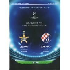 Программа Шериф Тирасполь - Динамо Загреб Лига Чемпионов 07.08.2013