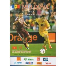 Программа Молдова - Кыргызстан товарищеский матч 14.06.2013