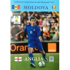 Программа Молдова - Англия национальные сборные  07.09.2012, отбор на ЧМ-2014