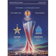 Программа Лиги Европы Шериф Тирасполь - Олимпик Марсель Лига Европы 23.08.2012