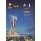 Программа FC Sheriff Tiraspol - FC Tottenham Hotspur 24.10.2013