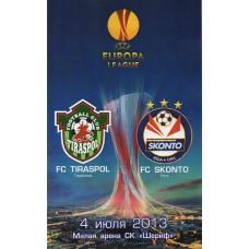 Программа ФК Тирасполь - Сконто Рига 04.07.2013