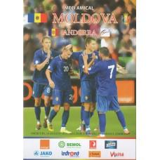 Программа Молдова - Андорра (товарищеский матч) 14.08.2013