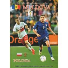 Программа Молдова - Польша национальные сборные 07.06.2013, отбор на ЧМ-2014