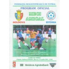 Программа Молдова - Эстония 25.04.2001 товарищеский матч